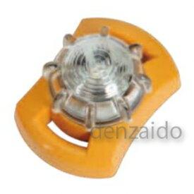 長谷川電機工業 LED点滅器 防塵・防水タイプ マグネット付 クリアー SPL-W