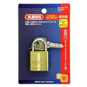 ABUS 【ケース販売特価 5個セット】真鍮南京錠 EC75シリーズ ブリスターパック 30mm BP-EC75/30