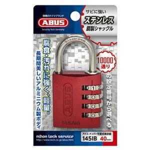 ABUS 【ケース販売特価 5個セット】ナンバー可変式南京錠 145IBシリーズ 4桁可変式 40mm レッド 145IB/40RE