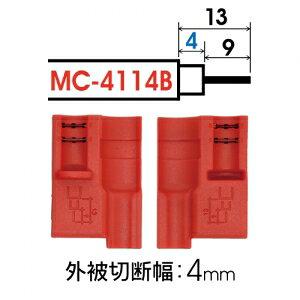 マーベル 同軸ケーブルストリッパー 替刃4mm MC-4114B
