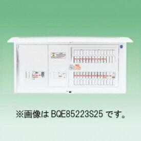 パナソニック 太陽光発電システム・蓄熱暖房器・エコキュート・IH対応住宅分電盤 出力電気方式単相2線200V用 露出・半埋込両用形 回路数26+回路スペース3 50A 《コスモパネルコンパクト21》 BQE85263S25