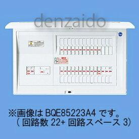 パナソニック 太陽光発電システム・電気温水器・IH対応住宅分電盤 出力電気方式単相3線100/200V用 露出・半埋込両用形 回路数26+回路スペース3 50A 《コスモパネルコンパクト21》 BQE85263A4
