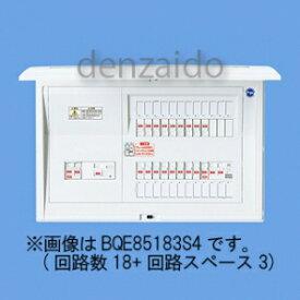 パナソニック 太陽光発電システム・電気温水器・IH対応住宅分電盤 出力電気方式単相2線200V用 露出・半埋込両用形 回路数26+回路スペース3 50A 《コスモパネルコンパクト21》 BQE85263S4