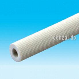 因幡電工 耐熱パイプカバー エンボス表皮付丸棒タイプ 10mm厚 適合銅管外径:9.52 PME-10-10