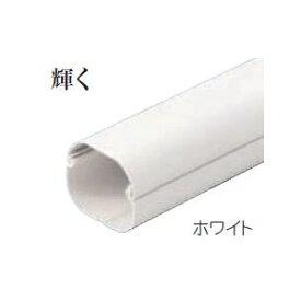 因幡電工 スリムダクトSD 配管化粧カバー 100タイプ ホワイト SD-100-W