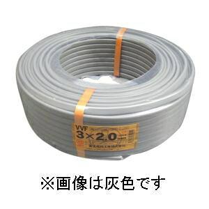富士電線 カラーVVFケーブル 2.0mm×3心×100m巻き (クリーム) VVF2.0×3C×100m クリーム