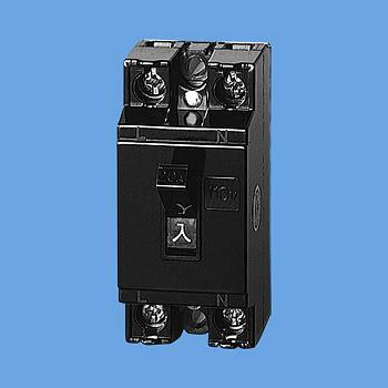 パナソニック電工 安全ブレーカHB型 20A 2P1E 100V BS1112