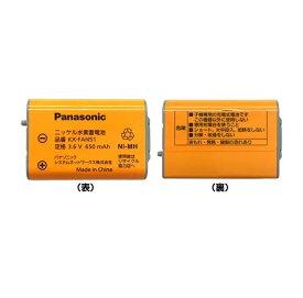 パナソニック コードレス子機用電池パック ニッケル水素蓄電池 3.6V・650mAh KX-FAN51