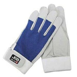 ジョブマスター ワーキンググローブ 洗える革手袋 マジックテープ付 サイズ:LLの幅広タイプ JWG-100LLW