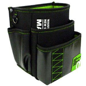 マーベル 腰袋 電工ポケット 三段タイプ サイズ:縦200×横210×厚さ150mm グリーン MDP-93AG
