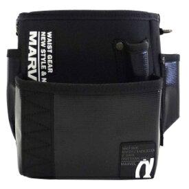 マーベル 腰袋 電工ポケット ワイド二段タイプ サイズ:縦200×横240×厚さ170mm ブラック MDP-90ABKL