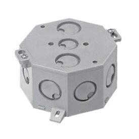 未来工業 【お買い得品 20個セット】 結露防止 八角コンクリートボックス 深型54mm 8CB-54NDK_20set