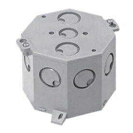 未来工業 【お買い得品 20個セット】 結露防止 八角コンクリートボックス 深型75mm 8CB-75NDK_20set