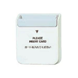 パナソニック カードスイッチ 個別・グループ制御用 WR3891
