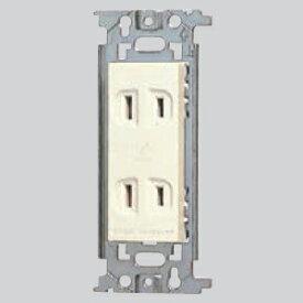 パナソニック フルカラー 埋込ダブルコンセント 取付枠付 15A 125V 10コ入 WN1302010