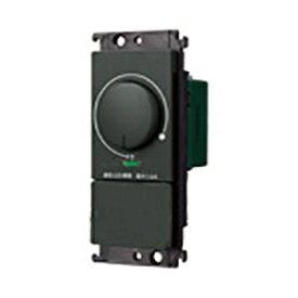 パナソニック LED用埋込調光スイッチB 片切 ロータリー式 160VA 100V グレー WTV57511H