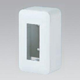 パナソニック 露出増設ボックス コンセント用 3コ用 ラウンド ホワイト WVC7003W
