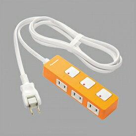 パナソニック ザ タップZ 3コ口 2mコード付 オレンジ ランプレス個別スイッチ付 WHS2523JP