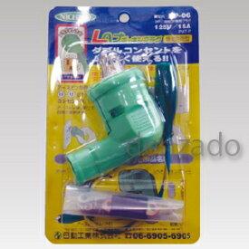 日動工業 Lヘナポッキン 簡易防雨型プラグ PP-06
