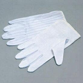 カスタム 静電気防止手袋 滑り止めドット付 Lサイズ 220×90mm AS-301-L