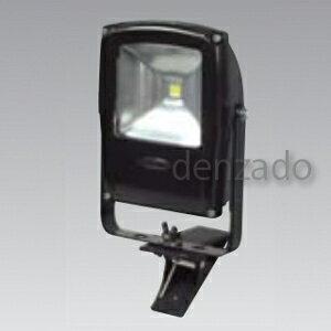 日動工業 LEDフラットライト クリップ式 明るさ目安:白熱球250W以上 防雨型 色温度3000K 本体色:黒 LEN-F10C-BK-S