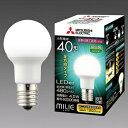 三菱 LED電球 《MILIE ミライエ》 全方向タイプ 小形電球形 40W形相当 全光束480lm 昼白色 E17口金 LDA4N-G-E17/40/S-PS