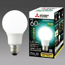 三菱 LED電球 《MILIE ミライエ》 全方向タイプ 一般電球形 60W形相当 全光束810lm 昼白色 E26口金 LDA6N-G/60/S-A