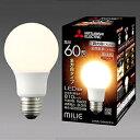 三菱 LED電球 《MILIE ミライエ》 全方向タイプ 一般電球形 60W形相当 全光束810lm 電球色 調光器対応タイプ E26口金 LDA8L-G/60...