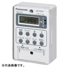 パナソニック 24時間式タイムスイッチ ボックス型 電子式 AC100V用 同一回路 TB201K