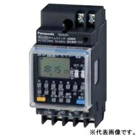 パナソニック 年間式タイムスイッチ JIS協約型・2P 電子式 1回路型 TB24101