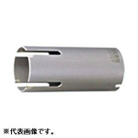 ユニカ 多機能コアドリル ボディ 《UR21》 Mシリーズ マルチタイプ 回転専用 口径75mm UR-M75B