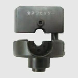マーベル 全ネジカッター&パンチャー用替刃 全ネジカッター MCP-3WH