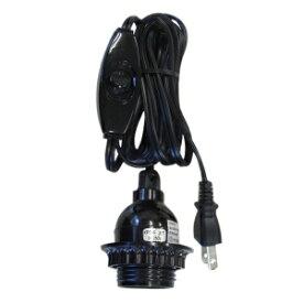 電材堂 コード付ホルダーソケット コンセント用 ブラック E26口金 Y02SCH262BKD