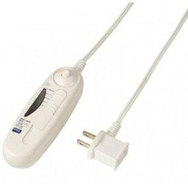 電材堂 パワーコントローラー(調光器) ホワイト 20W〜160W ヒューズ内蔵 PC40YAD