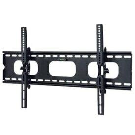 日本アンテナ 薄型テレビ壁掛け汎用金具 34型〜50型対応 角度調節可能 耐荷重60kg NA-PLB-101MB