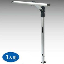 【受注生産品】 サンワサプライ オフィス・工場向けLED照明 1人用 クランプ式 《BO-PA-Personal2-》 BO-2001