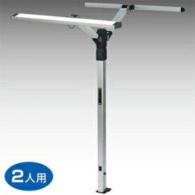 【受注生産品】 サンワサプライ オフィス・工場向けLED照明 2人用 クランプ式 《BO-PA-Personal2-》 BO-2002