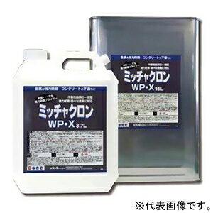 染めQテクノロジィ 強力防錆プライマー 《ミッチャクロンWP・X》 一液・速乾型 既調合タイプ 内容量16L ホワイト ミッチャクロンWP・X16Lホワイト