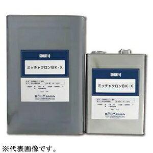 染めQテクノロジィ 高温焼付用プライマー 《ミッチャクロンBK・X》 一液・速乾型 2コート2ベークまで 内容量16L ミッチャクロンBK・X16L