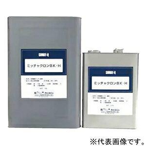 染めQテクノロジィ 高温焼付用プライマー 《ミッチャクロンBK・H》 一液・速乾型 2コート1ベークまで 内容量16L ミッチャクロンBK・H16L