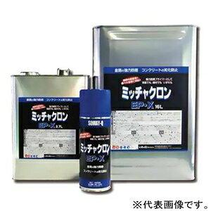 染めQテクノロジィ 常乾・焼付対応型プライマー 《ミッチャクロンEP・X》 一液タイプ 2コート2ベークまで 内容量16L クリヤー ミッチャクロンEP・X16Lクリヤー