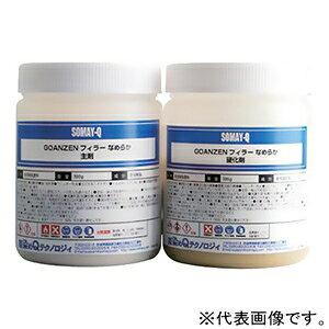 染めQテクノロジィ GOANZENフィラーなめらか 内容量:主剤・硬化剤×各500g アイボリー GOANZENフィラーナメラカアイボリー1kgセット