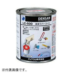 ジェフコム 液体ラバーコート 液状合成ゴム塗料 容量500ml レッド LC-500RD
