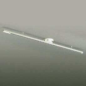 DAIKO 簡易取付式ダクトレール スライドタイプ 取付可能器具重量5kgまで 電気容量6A DP-35830