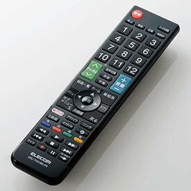 ELECOM かんたんTV用リモコン パナソニック社製ビエラ用 ERC-TV01BK-PA