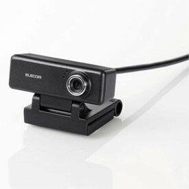 ELECOM Webカメラ 200万画素 高画質HD対応 一発接続タイプ 内蔵マイク搭載・イヤホンマイク付 UCAM-C520FEBK