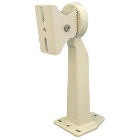 マザーツール カメラハウジング用ブラケット 壁面設置用 最大負荷荷重約5kg SD-205N