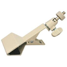 マザーツール クリップ式カメラブラケット 移動設置用 最大負荷荷重1kg SD-222