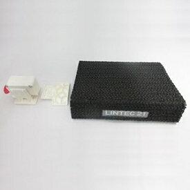 リンテック21 冷蔵庫ヤモリセット 片開き用 メカ式センサー感知 電源不要 RY-SET001