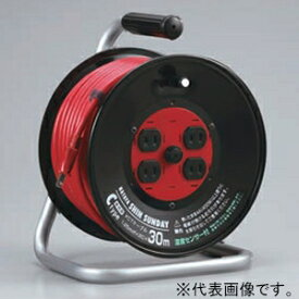 ハタヤ シンサンデーリール 100Vタイプ 標準型 2P 15A 125V コンセント4個 長さ30m VCT1.25㎟×2C C-30